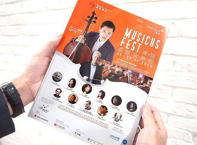 Musicus Fest leaflet