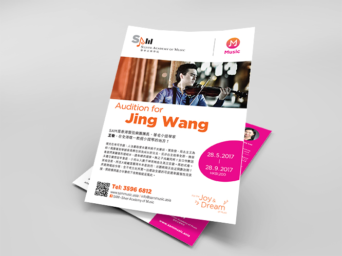 Audition for Jing Wang