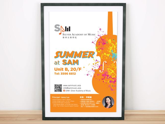 Summer at SAM