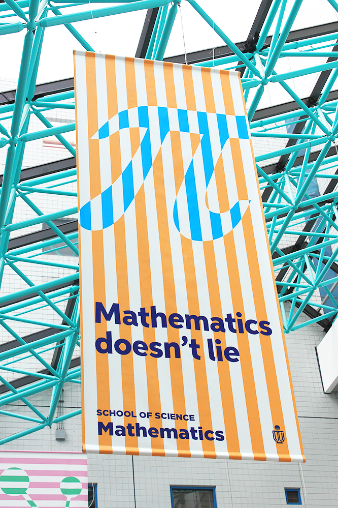 Mathematics doesn
