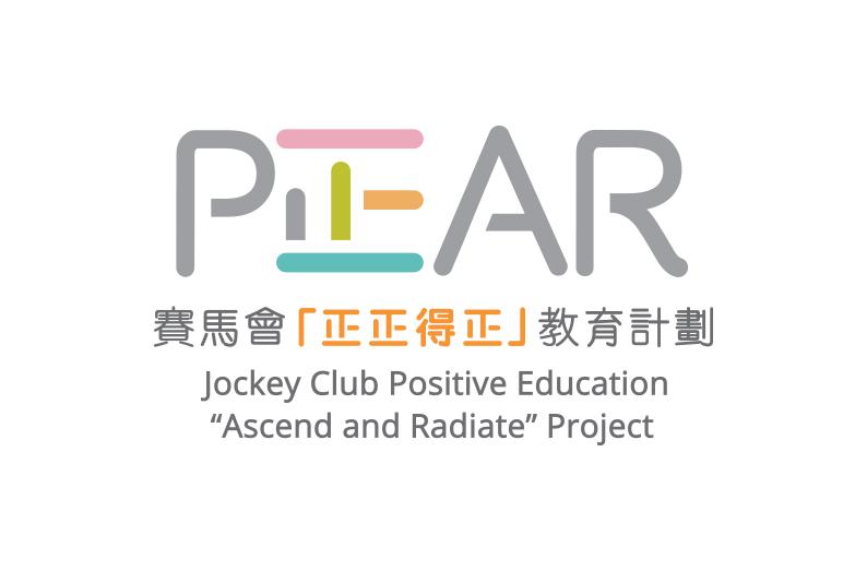 """JC """"PEAR"""" Programme logo"""